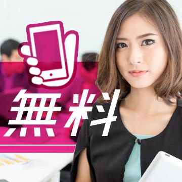 女子がトクするスマホアプリ・TOP10☆