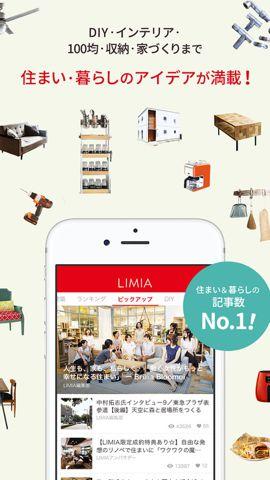 limia1