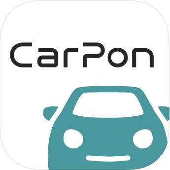 車の維持費を節約するなら『カーポン(Carpon)』