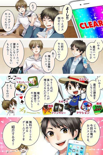 manga_00