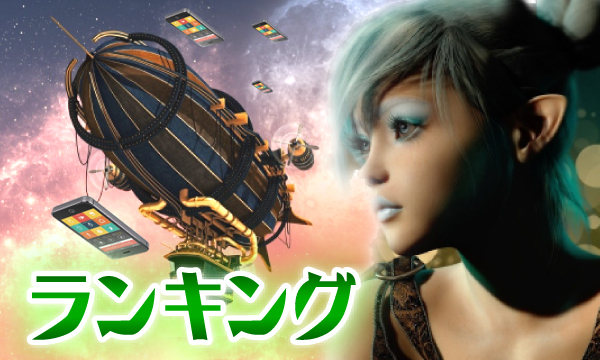 gameapp_00